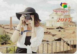 Calendar Russia - 2017 - Travel - Girl - Camera - City - Advertisement - Calendars