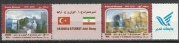 Turkey; 2015 Turkey-Iran Joint Stamp - Nuevos