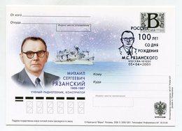 "2009 RUSSIA POSTCARD ""B"" SCIENTIST-RADIO ENGINEER, MAIN ROCKET RADIST MIKHAIL RYAZANSKY SPP - Brieven & Documenten"