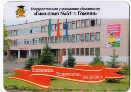 Belarus 2018 Gymnasium № 51 Of The City Of Gomel - Calendars