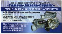 "Belarus 2012 Private Enterprise ""Gomel Diesel Service"" - Calendars"