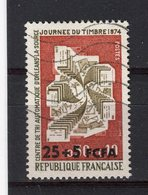 REUNION - Y&T N° 422° - Journée Du Timbre - Réunion (1852-1975)