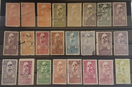 BB3 - Syria 1937-1941 Fiscal Revenue Stamps Lot Harvest Woman Design 24 Diff Stamps - Syria