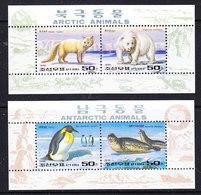 Korea DPR 1996 Antarctic & Arctic Animals 2 M/s ** Mnh (41275) - Korea (Noord)