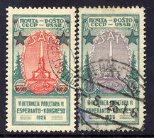 SOVIET UNION 1926 Esperanto Congress Set Of 2 Used.  Michel 311-12 - 1923-1991 USSR