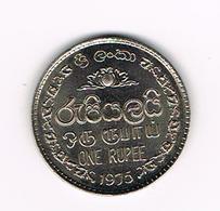 &  SRI  LANKA  1 RUPEE 1975 - Sri Lanka