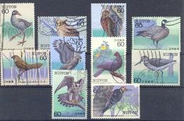 Japan - Endangered Native Bird Series 1983 - 1984 - 1926-89 Emperor Hirohito (Showa Era)