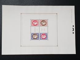 Bloc PEXIP 1937  N° 3  Neuf Sans Gomme  TTB - Blocs & Feuillets