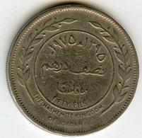 Jordanie Jordan 50 Fils 1395 - 1975 KM 18 - Jordanie