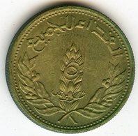 Syrie Syria 5 Piastres 1971 - 1391 KM 100 - Syrie