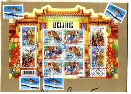 BLOC BEIJING N° 122 OBLITERE SUR FRAGMENT     (2696) - France
