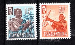 Tanganika  -  1961. Raccolta Del Mais E Del The. MNH - Agriculture