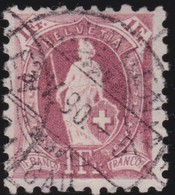 Schweiz  .   Yvert   85    .   Perf. 9½  .    1882-1904   . O   . Gebraucht   .   /  . Oblitéré - Gebraucht