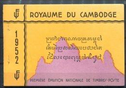 Cambodge  ( Royaume)    Carnet  1/3  ** - Cambodia