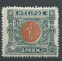 Epire  - - Yvert N°  24 *  -- Ah 28917 - North Epirus