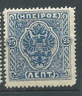 Epire  - - Yvert N° 18 *  -- Ah 28921 - North Epirus