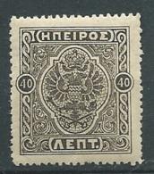 Epire  - - Yvert N° 20  *  -- Ah 28922 - North Epirus