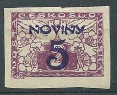 Tchecoslovaquie -   Journaux   - - Yvert N° 14 *  -- Ah 28938 - Francobolli Per Giornali