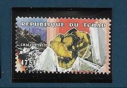 Timbre Neuf ** Tchad, 1998, Minéraux, Chalcopyrite - Mineralen