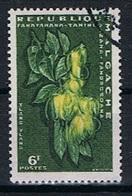 Madagascar Y/T 347 (0) - Madagascar (1960-...)