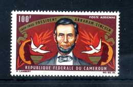 1965 CAMERUN SET MNH ** - Camerun (1960-...)