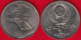 "Russia (Soviet Union, USSR) 1 Ruble 1991 Y#284 ""Nizami Gyanzhevi"" UNC - Russie"