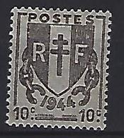 France 1945-47 Chaines Brisées (*) MH Yvert 670 - France
