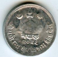 Népal Nepal 1 Paisa 2026 ( 1969 ) KM 748 - Nepal