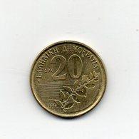 Grecia - 1994 - 20 Dracme - (MW1836) - Grecia
