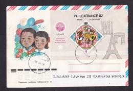 Mongolia: Airmail Cover 1981, Souvenir Sheet, Philexfrance, Eiffel Tower Notre Dame Paris, Rare Real Use (traces Of Use) - Mongolië