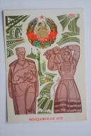 Moldova. State Emblem - Old Pc 1972  - Rare! - Moldova