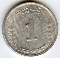 Pakistan 1 Paisa 1970 KM 29 - Pakistan