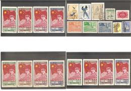 Cina - Bellissimo Lotto Con Nuovi, Usati, Nuovi Senza Colla E Non Dentellati!!!!! - 1949 - ... République Populaire