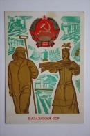 KAZAKHSTAN. State Emblem - Old Pc 1972  - Rare! - Kazakhstan