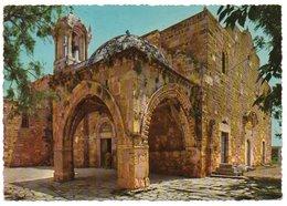 LIBAN/LEBANON - BYBLOS THE BAPTISTERY AND THE CRUSADERS' CHURCH OF ST.JOHN THE BAPTIST - Libano