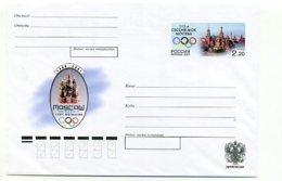 A22352)Olympia 92: Russland Olympia-GA - Ete 1992: Barcelone