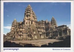 CAMBODIA KINGDOM  ANGKOR WAT - Cambodge