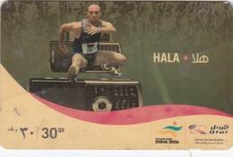 Qatar, HA-VO-016, Hala (Qtel) - Mobile Refill, Hurdler, 2 Scans.  Please Read - Qatar