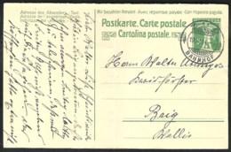 Postal Stationery / Ganzsache Michel P 46 II F (3 X) - Postwaardestukken