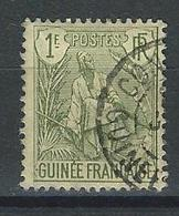 Guinée Yv. 30, Mi 30 - Oblitérés