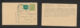 India, Domestic Post Card, 1/2a,KINATHU(KADAVU) 11 AUG 24 > POLLACHI - DELY 22 AUG 24 - India (...-1947)