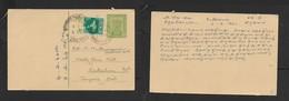 India, Domestic Post Card,5N.P + 1 N.P STAMP, DEVAKOTTAI PALACE 3.2.64 > TANJORE4.2.64 - India