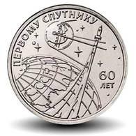 PMR Transnistrija, 2017, 1 St SPUTNIK, Space, Rubel, Rubl. Rbl - Russland