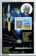 Bolivia, Hermann Oberth, 1982, Block, S/s 75 Euro - Space
