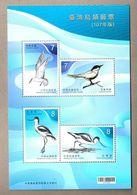 China Taiwan 2018 Taiwan Bird Chlidonias Hybrida S/S - 1945-... Republic Of China