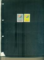 SOMALIA ANNEE DE TELECOMMUNICATIONS 2 VAL NEUFS A PARTIR DE 0.60 EUROS - Somalie (1960-...)