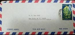 O) 1968 BAHRAIN, SHEIKVISA BIN SULMAN AL KHALIFAH, PEARL SCOTT 149 100f, AIRMAIL TO USA - Bahrain (1965-...)