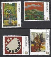 Taiwan 2018 D669 Modern Taiwanese Paintings Arts Stamp - 1945-... Republic Of China