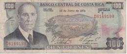 BILLETE DE COSTA RICA DE 100 COLONES AÑO 1974  (BANKNOTE) - Costa Rica