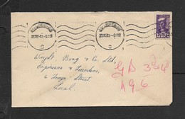 S.Africa, Local Cover, 2d, JOHANNESBURG 23 X 43 - South Africa (...-1961)
